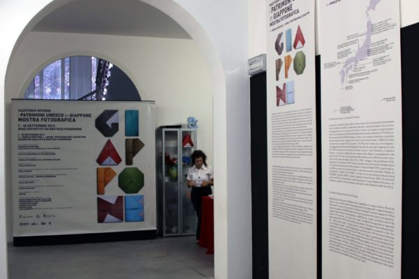 mostra_giappone_3